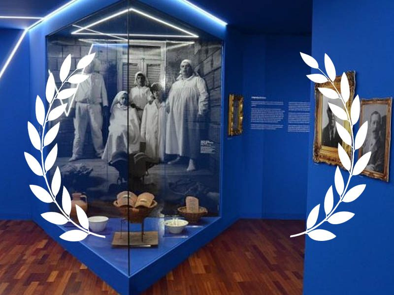 Museu Judaico de Belmonte, obteve uma Menção Honrosa na Categoria de Museografia nos Prémios da Associação Portuguesa de Museologia 2018