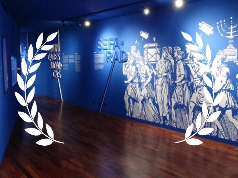 Museu Judaico de Belmonte, foi finalista na Categoria de Melhor Museu do Ano nos Prémios da Associação Portuguesa de Museologia 2018