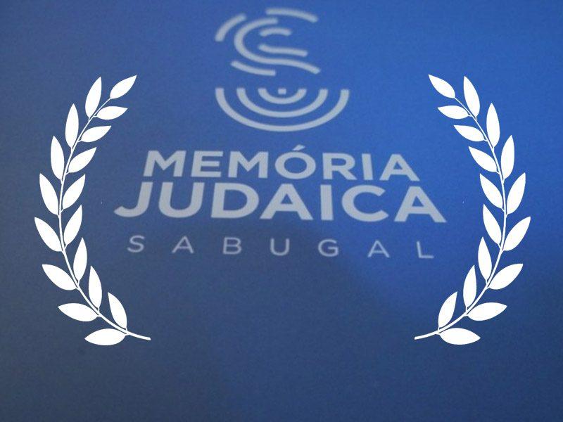 Casa da Memória Judaica da Raia Sabugalense no Município do Sabugal vence Primeiro Prémio na Categoria de Filme de Divulgação nos Prémios da Associação Portuguesa de Museologia 2018